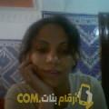 أنا صباح من لبنان 28 سنة عازب(ة) و أبحث عن رجال ل الحب