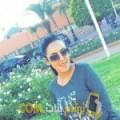 أنا ريهام من لبنان 21 سنة عازب(ة) و أبحث عن رجال ل الصداقة