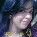 أنا جانة من تونس 27 سنة عازب(ة) و أبحث عن رجال ل التعارف