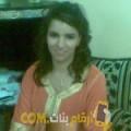 أنا سيلة من سوريا 28 سنة عازب(ة) و أبحث عن رجال ل الدردشة