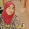 أنا غادة من اليمن 38 سنة مطلق(ة) و أبحث عن رجال ل التعارف