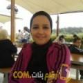 أنا سهى من عمان 37 سنة مطلق(ة) و أبحث عن رجال ل الدردشة