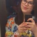أنا أريج من مصر 24 سنة عازب(ة) و أبحث عن رجال ل التعارف