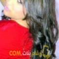 أنا ميساء من الأردن 26 سنة عازب(ة) و أبحث عن رجال ل الصداقة