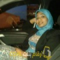 أنا أسيل من ليبيا 25 سنة عازب(ة) و أبحث عن رجال ل الصداقة