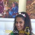 أنا خولة من عمان 23 سنة عازب(ة) و أبحث عن رجال ل التعارف