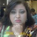 أنا لميس من مصر 41 سنة مطلق(ة) و أبحث عن رجال ل الزواج