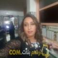 أنا ملاك من قطر 33 سنة مطلق(ة) و أبحث عن رجال ل المتعة