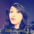 أنا شروق من مصر 29 سنة عازب(ة) و أبحث عن رجال ل المتعة