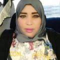 أنا فوزية من الإمارات 37 سنة مطلق(ة) و أبحث عن رجال ل الصداقة