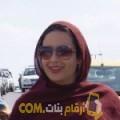 أنا هيفاء من ليبيا 26 سنة عازب(ة) و أبحث عن رجال ل الدردشة