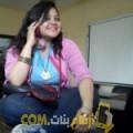 أنا زكية من البحرين 27 سنة عازب(ة) و أبحث عن رجال ل الصداقة