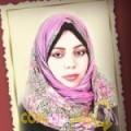 أنا شادية من السعودية 30 سنة عازب(ة) و أبحث عن رجال ل الزواج