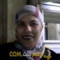 أنا مارية من الأردن 45 سنة مطلق(ة) و أبحث عن رجال ل الصداقة