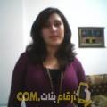 أنا نسمة من العراق 26 سنة عازب(ة) و أبحث عن رجال ل الزواج
