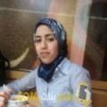 أنا زينة من فلسطين 24 سنة عازب(ة) و أبحث عن رجال ل الدردشة