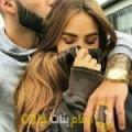 أنا ميار من المغرب 21 سنة عازب(ة) و أبحث عن رجال ل الزواج