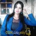 أنا مليكة من الإمارات 28 سنة عازب(ة) و أبحث عن رجال ل الحب