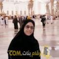أنا زهرة من العراق 35 سنة مطلق(ة) و أبحث عن رجال ل الصداقة