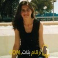 أنا ميرنة من عمان 31 سنة عازب(ة) و أبحث عن رجال ل الصداقة
