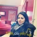 أنا هانية من الجزائر 39 سنة مطلق(ة) و أبحث عن رجال ل الصداقة