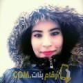 أنا فاتن من المغرب 25 سنة عازب(ة) و أبحث عن رجال ل الحب