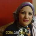أنا سونيا من المغرب 34 سنة مطلق(ة) و أبحث عن رجال ل الزواج