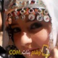 أنا سالي من العراق 24 سنة عازب(ة) و أبحث عن رجال ل الزواج