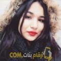 أنا آية من الإمارات 38 سنة مطلق(ة) و أبحث عن رجال ل الحب