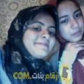 أنا غزلان من قطر 24 سنة عازب(ة) و أبحث عن رجال ل الزواج