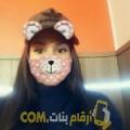 أنا ميساء من سوريا 18 سنة عازب(ة) و أبحث عن رجال ل التعارف