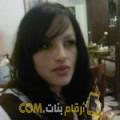 أنا ميساء من سوريا 37 سنة مطلق(ة) و أبحث عن رجال ل الزواج