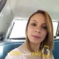 أنا راشة من الكويت 32 سنة مطلق(ة) و أبحث عن رجال ل التعارف