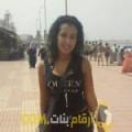 أنا جميلة من قطر 26 سنة عازب(ة) و أبحث عن رجال ل الزواج