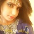 أنا باهية من الكويت 24 سنة عازب(ة) و أبحث عن رجال ل الزواج