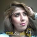 أنا أمينة من اليمن 28 سنة عازب(ة) و أبحث عن رجال ل الحب