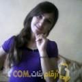 أنا يارة من البحرين 28 سنة عازب(ة) و أبحث عن رجال ل المتعة