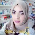 أنا شهد من قطر 26 سنة عازب(ة) و أبحث عن رجال ل الحب