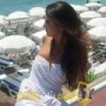 أنا نيرمين من لبنان 28 سنة عازب(ة) و أبحث عن رجال ل الدردشة