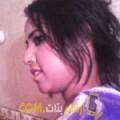 أنا سهام من الجزائر 22 سنة عازب(ة) و أبحث عن رجال ل الحب