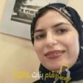 أنا هدى من الكويت 28 سنة عازب(ة) و أبحث عن رجال ل الزواج