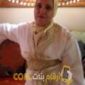 أنا ريتاج من البحرين 44 سنة مطلق(ة) و أبحث عن رجال ل الزواج