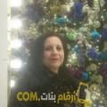 أنا شروق من الإمارات 43 سنة مطلق(ة) و أبحث عن رجال ل الحب