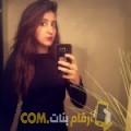 أنا كريمة من عمان 19 سنة عازب(ة) و أبحث عن رجال ل المتعة