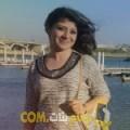 أنا نور من سوريا 26 سنة عازب(ة) و أبحث عن رجال ل المتعة