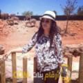 أنا نورة من قطر 27 سنة عازب(ة) و أبحث عن رجال ل الزواج