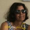 أنا ياسمينة من فلسطين 48 سنة مطلق(ة) و أبحث عن رجال ل الزواج