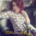 أنا نعمة من البحرين 24 سنة عازب(ة) و أبحث عن رجال ل الزواج