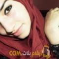 أنا يارة من ليبيا 32 سنة مطلق(ة) و أبحث عن رجال ل المتعة