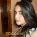 أنا سونة من سوريا 26 سنة عازب(ة) و أبحث عن رجال ل الزواج